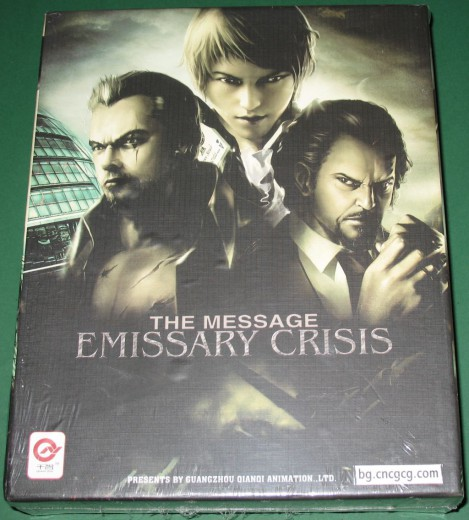 The Message Emissary Crisis