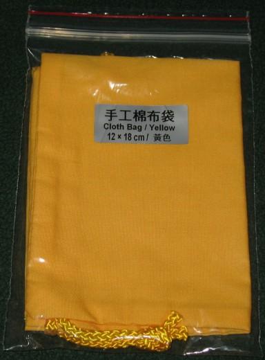 Stoffbeutel 12x18 cm gelb