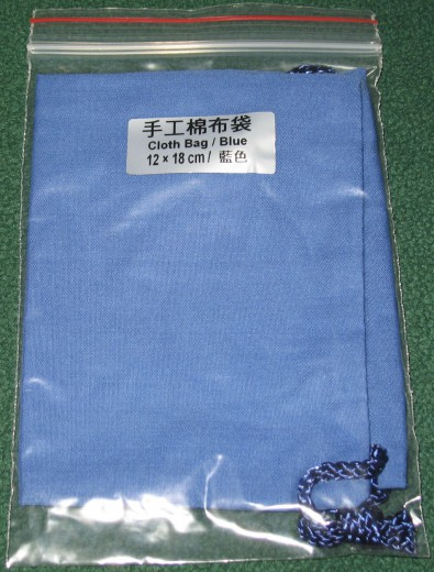 Stoffbeutel 12x18 cm blau