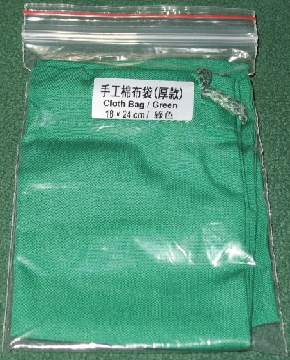 Stoffbeutel 18x24 cm grün
