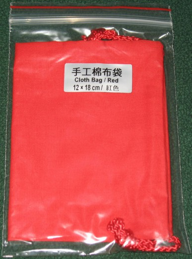 Stoffbeutel 12x18 cm rot