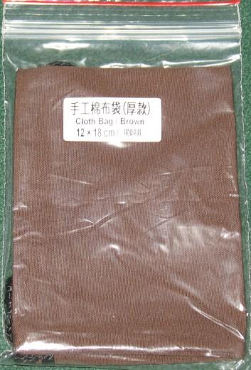 Stoffbeutel 12x18 cm braun