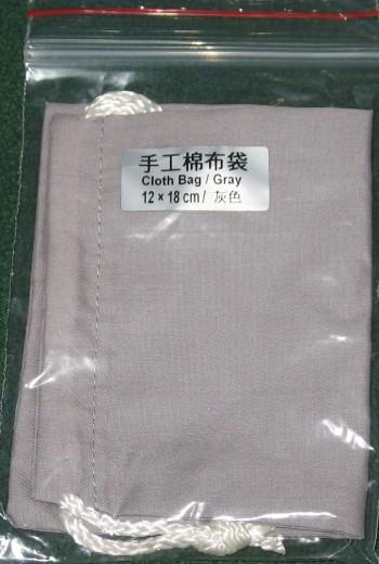 Stoffbeutel 12x18 cm grau