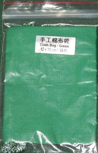 Stoffbeutel 12x18 cm grün