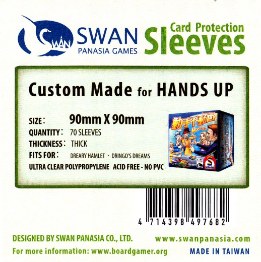 Swan card protection sleeves 90mm x 90mm, 70 pcs thick