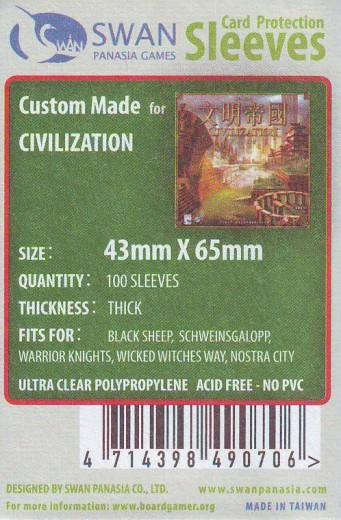 Kartenhüllen, 43mm x 65mm, 100 Hüllen, Premium