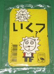 How many? Japanisch