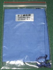 cloth bag 12x18 cm blue