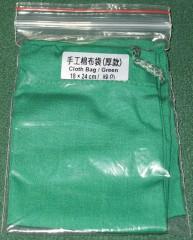 Cloth bag 18x24 cm green