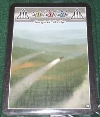 Mission: Combat! Zusatzkarten
