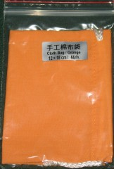 cloth bag 12x18 cm orange