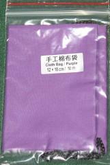 Stoffbeutel 12x18 cm lila
