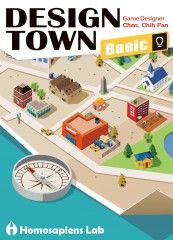 Design Town aka Flip City