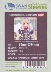 Kartenhüllen, 66mm x 94mm, 160 Hüllen, dünn