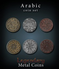 Legendary Metal Coins: Arabic Set