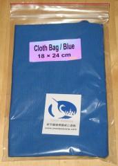 Cloth bag 18x24 cm blue