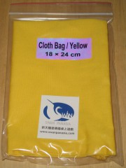 Cloth bag 18x24 cm yellow