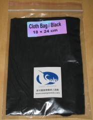Cloth bag 18x24 cm black