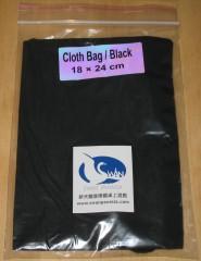 Stoffbeutel 18x24 cm schwarz
